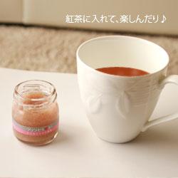 紅茶などに入れると薔薇の香りが広がります。